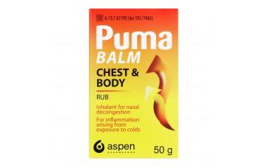 Puma Balm Jars 50g